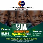 Icon TOuch Spelling Bee @benzikmedia